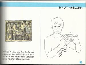 """Page du lexique montrant le signe """"haut-relief"""""""